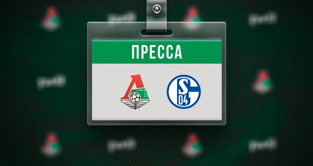 Schalke Game Accreditaion