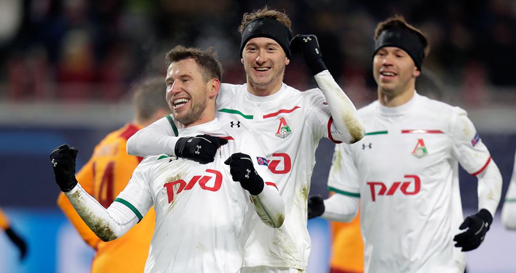 Первая победа в Лиге чемпионов! «Локомотив» обыграл «Галатасарай»