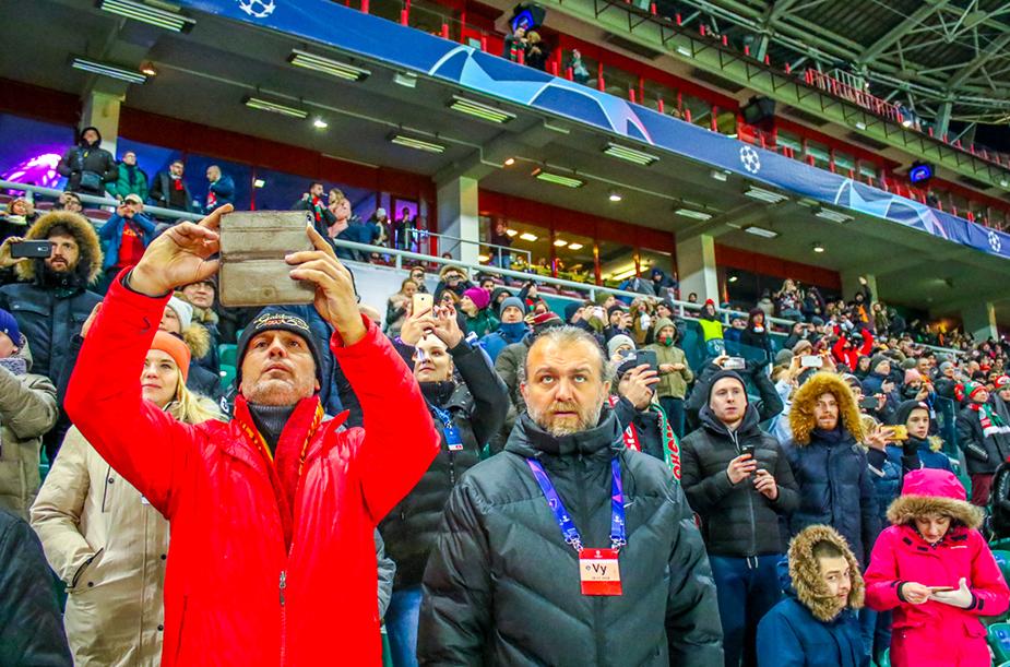 Сектор VIP на матче с «Галатасараем»