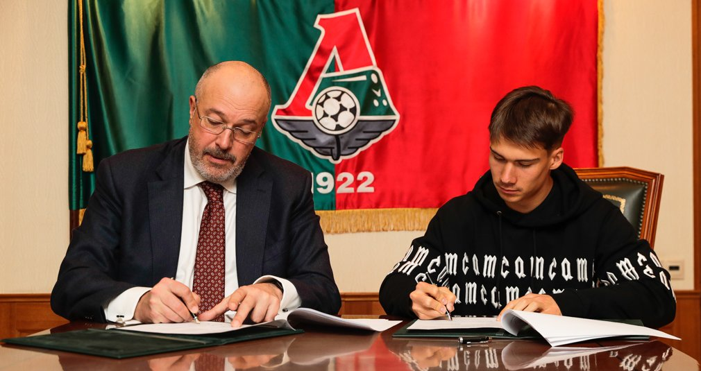 Роман Тугарев продлил контракт с «Локомотивом»