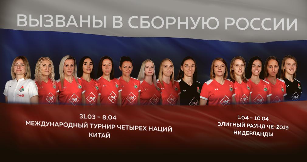 13 футболисток женской команды - в сборных!