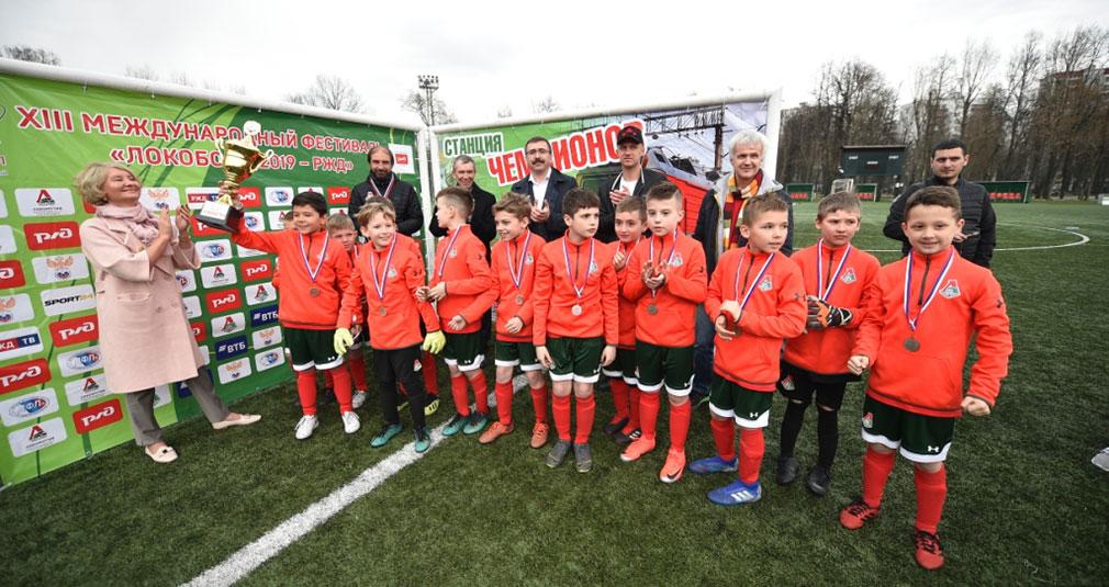 Московский этап «Локобола-2019» завершен