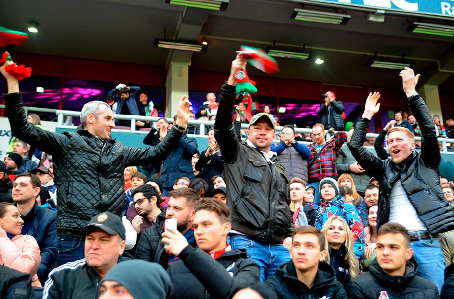 Сектор VIP на матче с ЦСКА