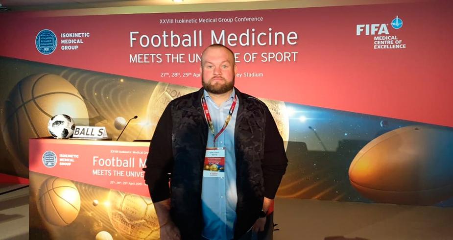Врач «Локо» на конференции по футбольной медицине