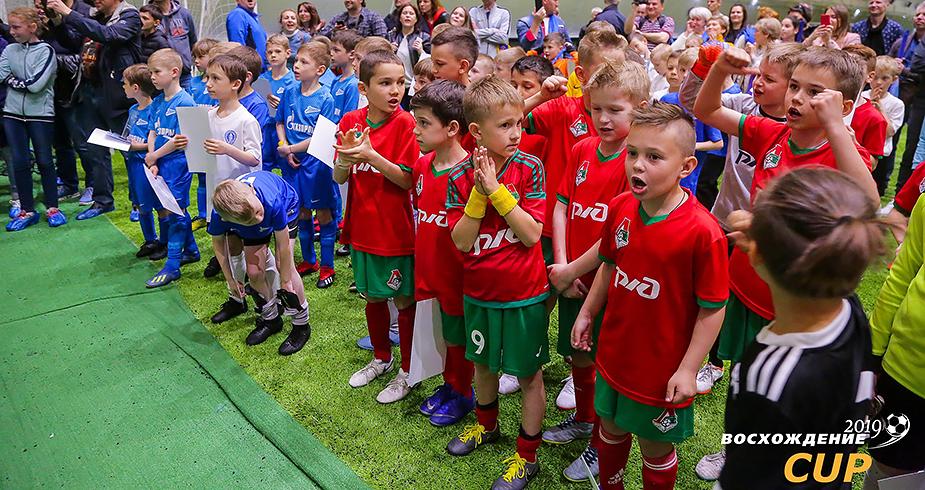 Победители «Восхождение Cup 2019»