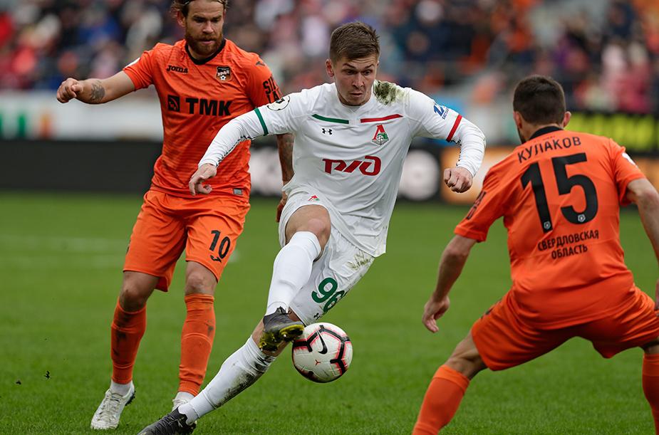 «Урал» - «Локомотив» - 2:2