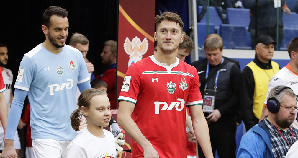 Антон Миранчук: Третий Кубок - это приятно