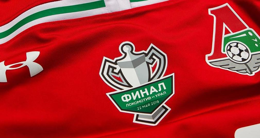 Останкинская телебашня стала красно-зеленой!