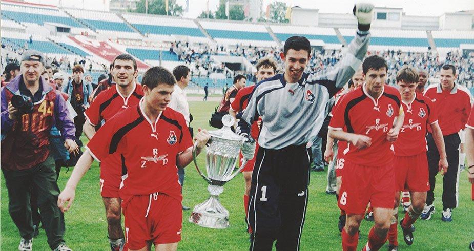 День в истории. Четвёртый Кубок России