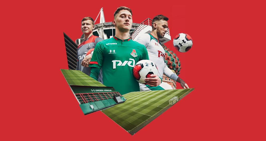 Форма «Локомотива» на сезон-2019/20