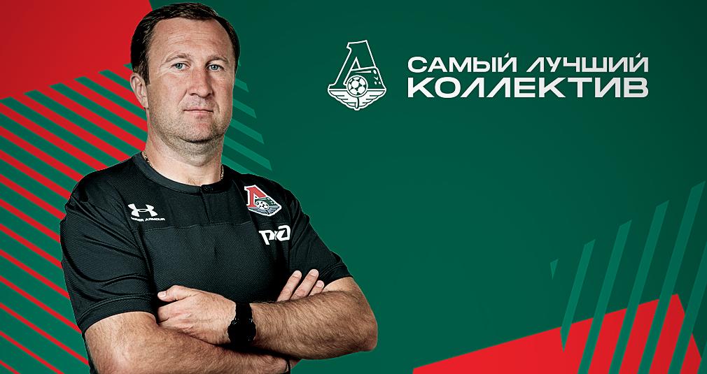 Максим Мишаткин возглавил молодежку