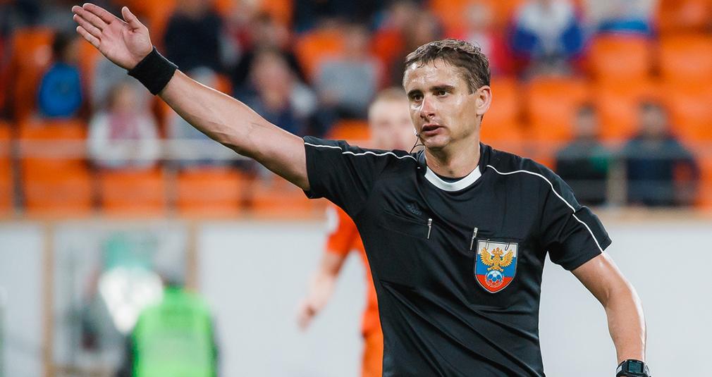 Волошин назначен на матч «Локомотив» - «Урал»