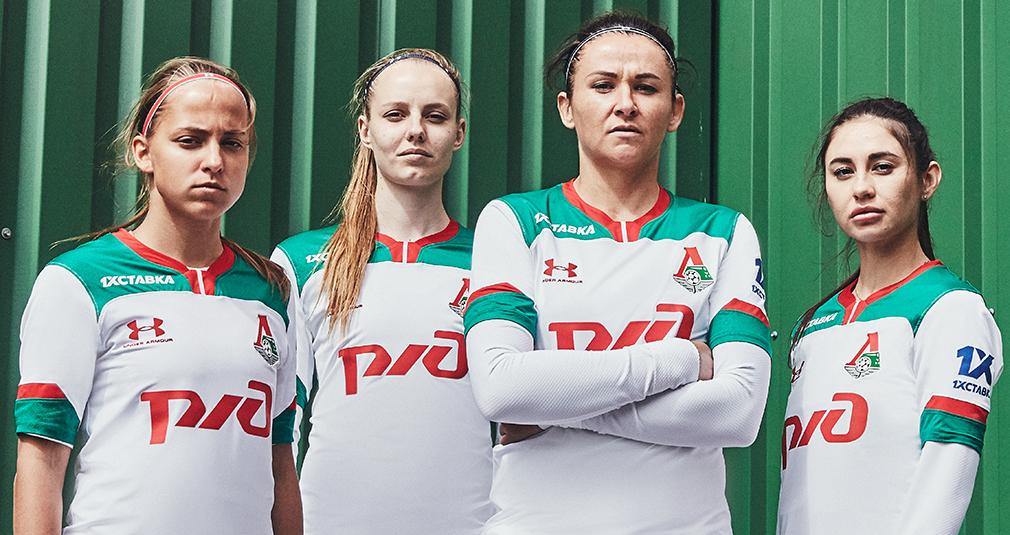 Женская команда «Локо» против ЦСКА