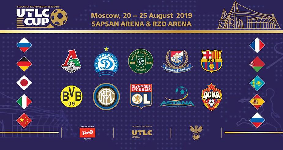 UTLC Cup 2019