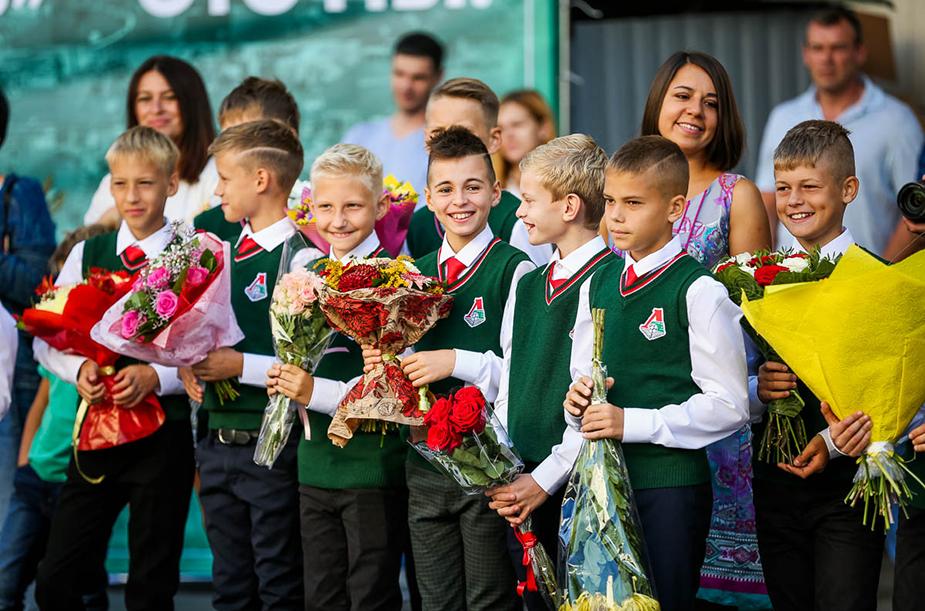 День знаний «Локомотива»