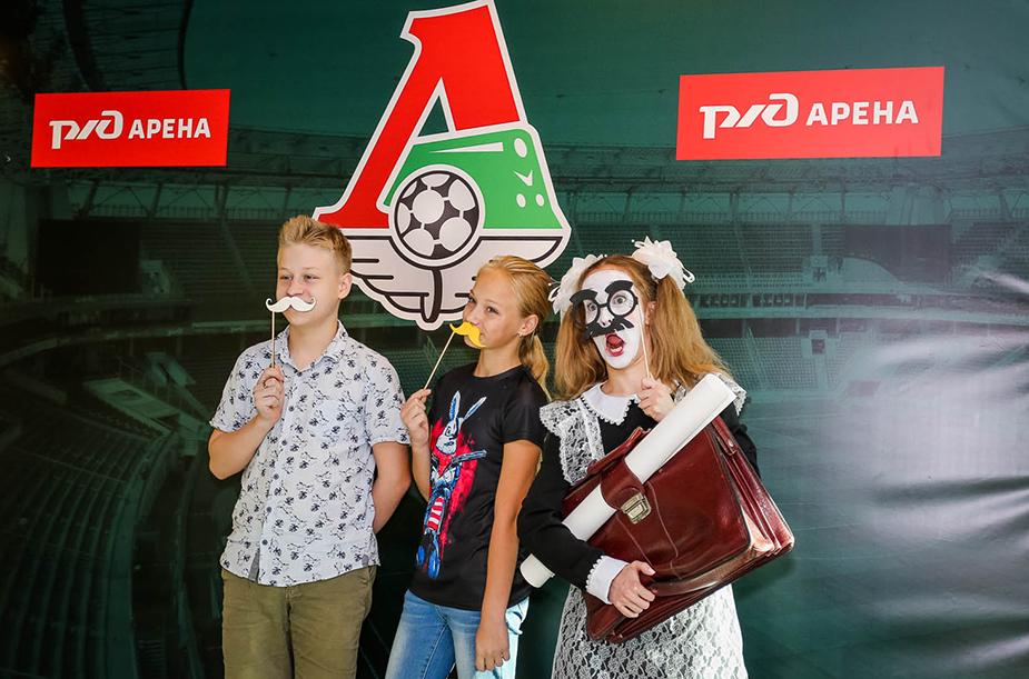 Сектор DIAMOND на матче с «Ростовом»