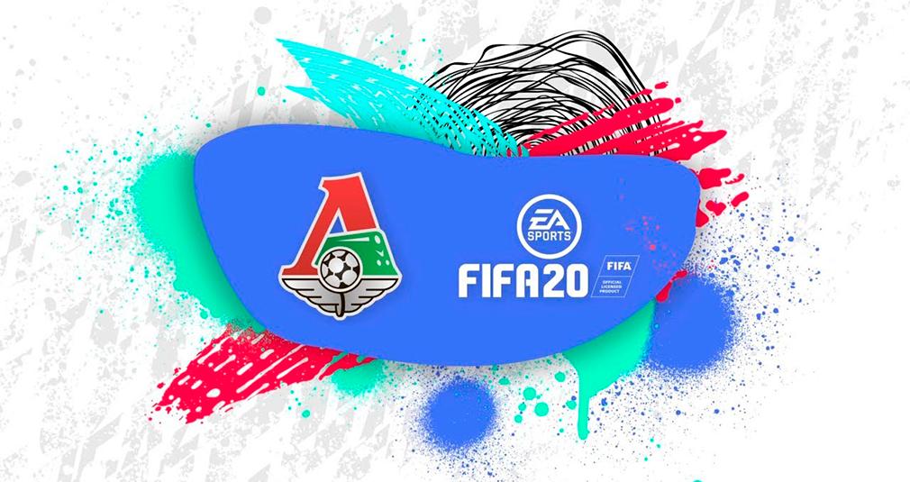 FIFA 20 | Миранчуки против Хёведеса и Жоао Марио