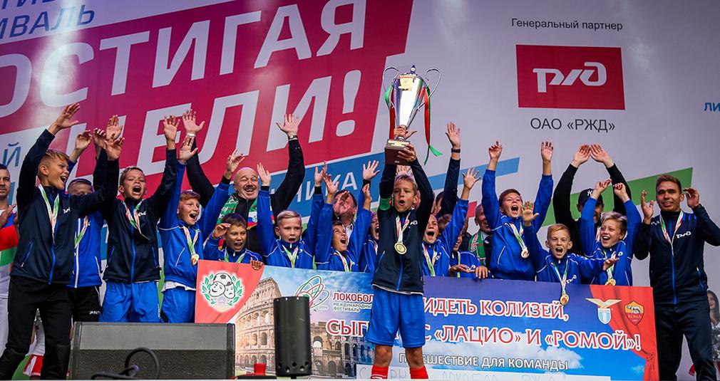 Чемпионы «Локобола» отправляются в Италию