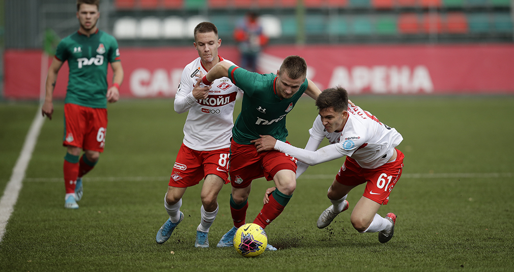 Youth Team Lose To Spartak