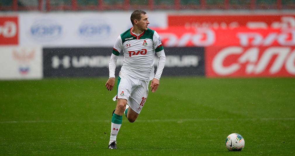 Коломейцев провел сотый матч за «Локомотив»