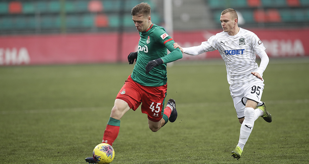 Youth Team Lose To Krasnodar