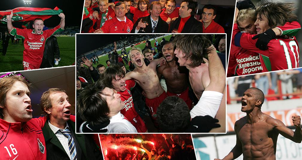 Лучший сезон Сычёва, дебют Билялетдинова, переход Лимы, гонка с ЦСКА. 15 лет второму чемпионству