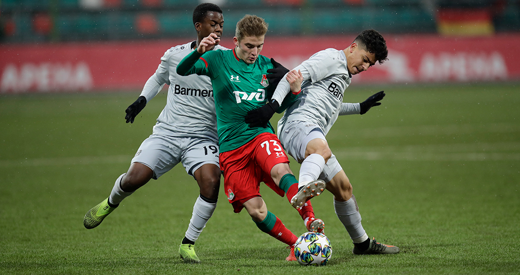 Youth Team Lose To Bayer