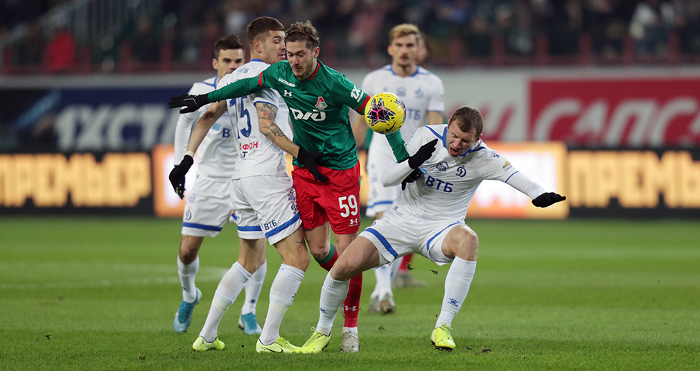 Lokomotiv Lose To Dynamo In Closing Home Game Of Year