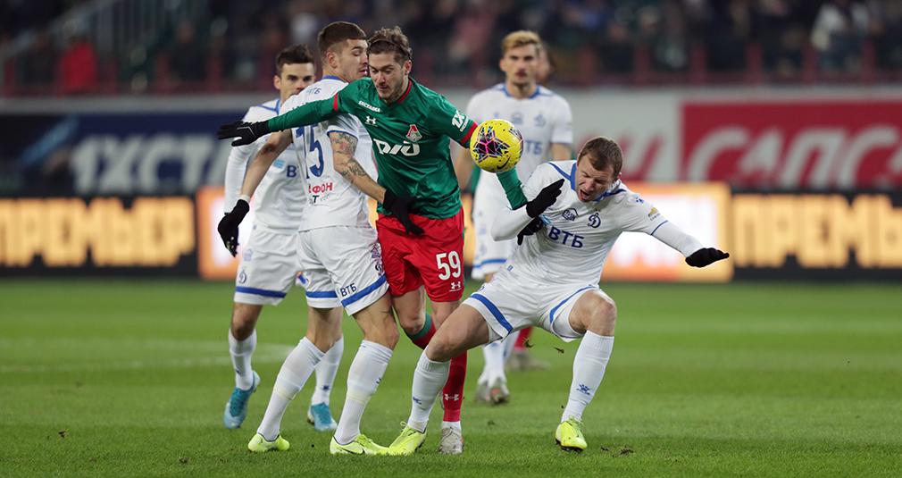 «Локомотив» проиграл «Динамо» в последнем домашнем матче года