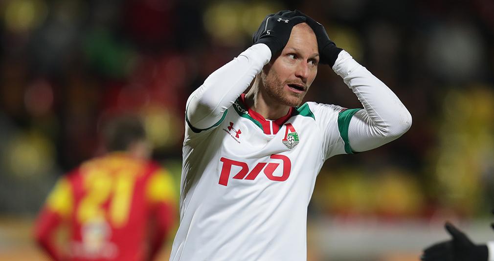 «Локомотив» проиграл «Арсеналу» в Туле