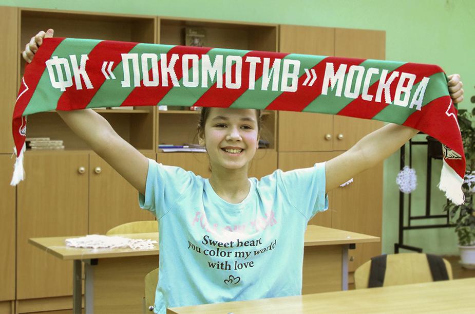 «Локомотив» в детском доме