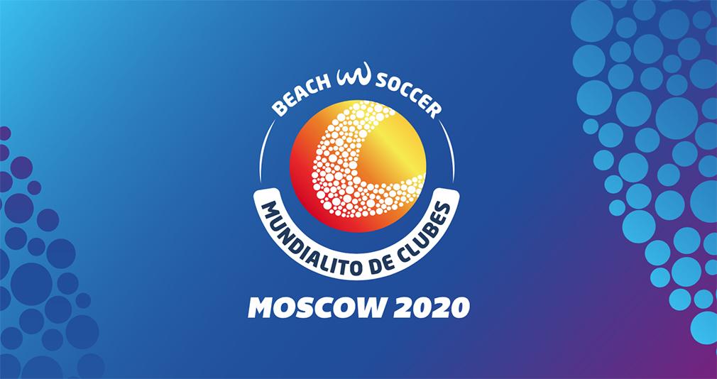 «Локомотив» сыграет на ЧМ по пляжному футболу