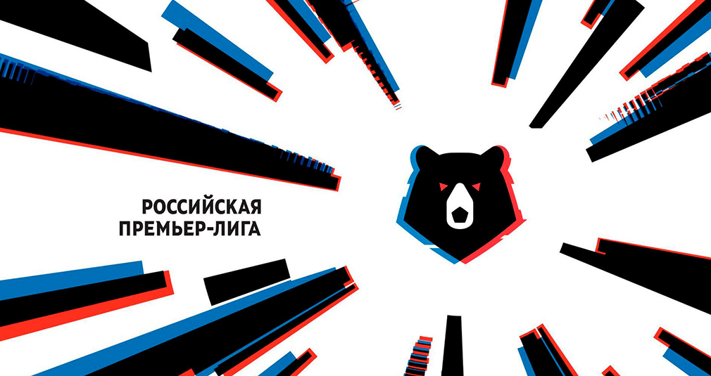 «Локомотив» - в плей-офф турнира РПЛ для болельщиков