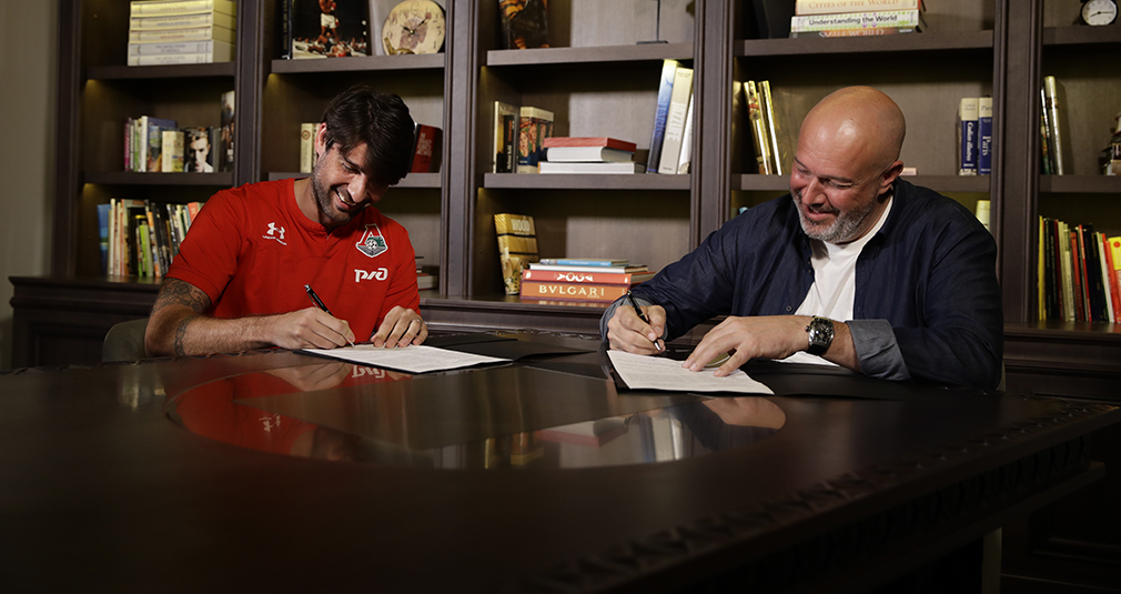 Lokomotiv Extends Contract With Corluka