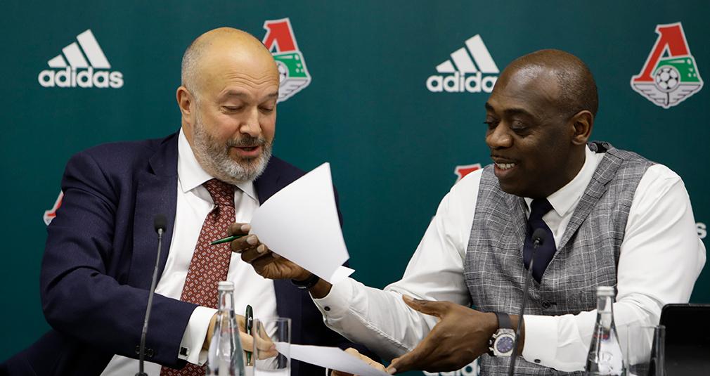 adidas Becomes New Kit Manufacturer For Lokomotiv From Season 2020/21