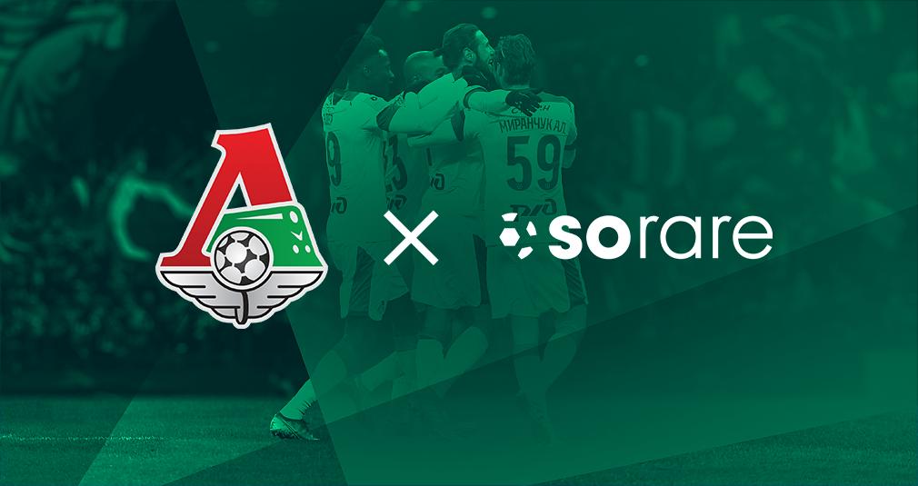 Футболисты «Локомотива» теперь в игре Sorare