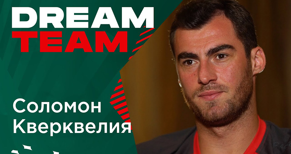 DREAM TEAM // Соломон Кверквелия