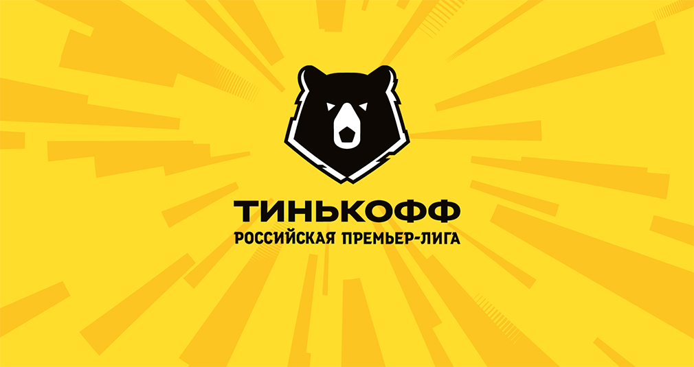 TINKOFF RPL Season To Resume June 21