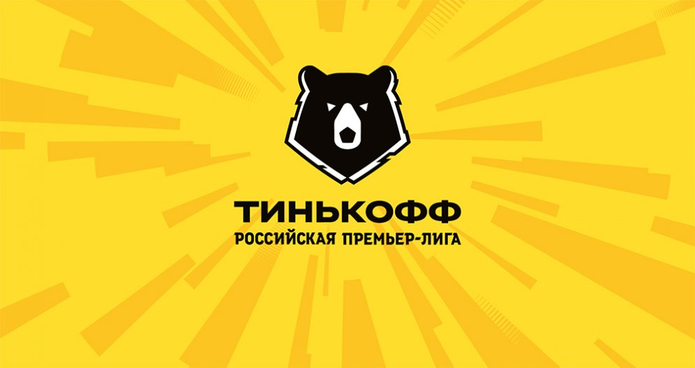 Сезон ТИНЬКОФФ РПЛ возобновится 21 июня