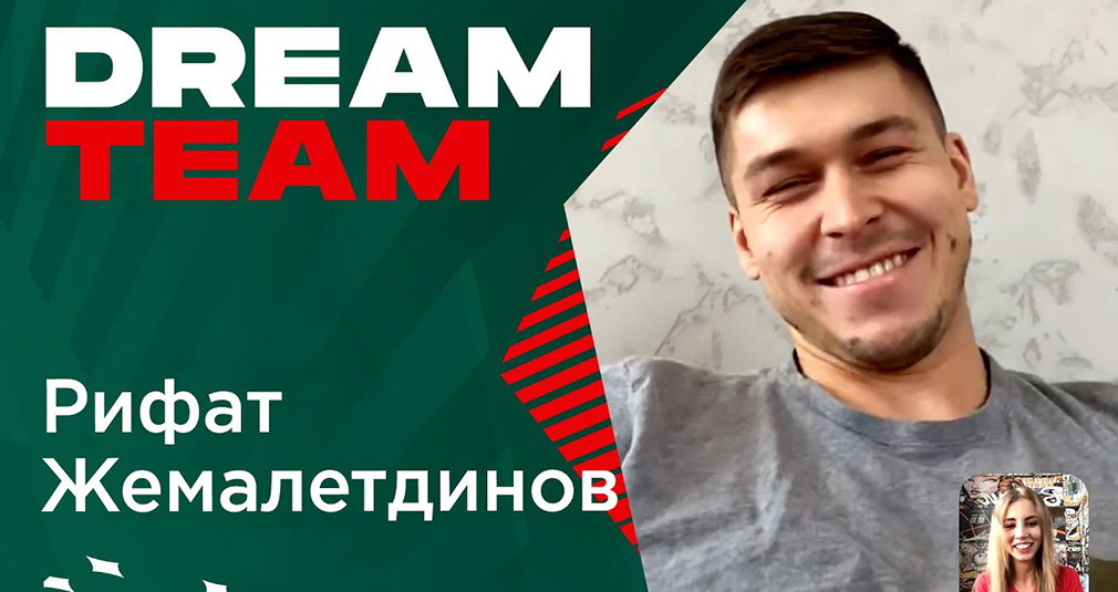 DREAM TEAM // Рифат Жемалетдинов