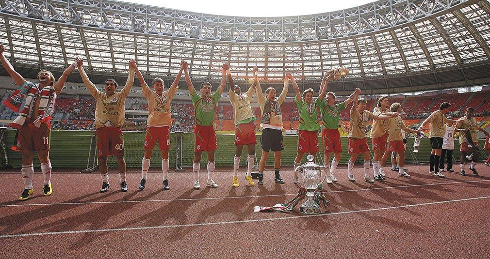 День в истории. Пятый Кубок России