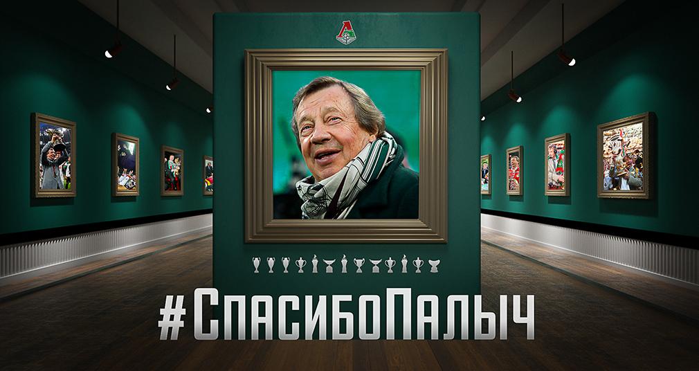 13 трофеев Юрия Сёмина