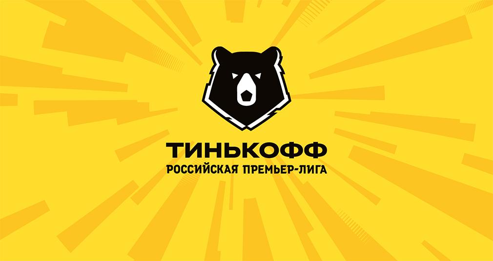 Календарь «Локомотива» до конца сезона