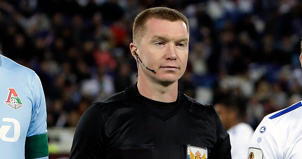 Васильев назначен на матч с «Уралом»