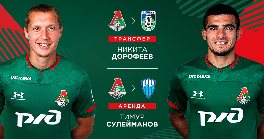 Suleymanov and Dorofeev will continue their careers in FNL