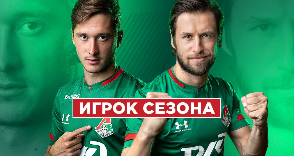 Миранчук или Крыховяк? Кто был лучшим в этом сезоне?