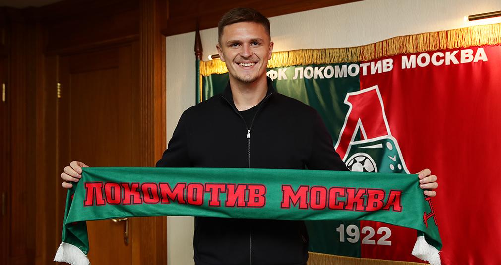 Виталий Лысцов: Всегда мечтал играть за «Локомотив». Чувствую, что я паровоз