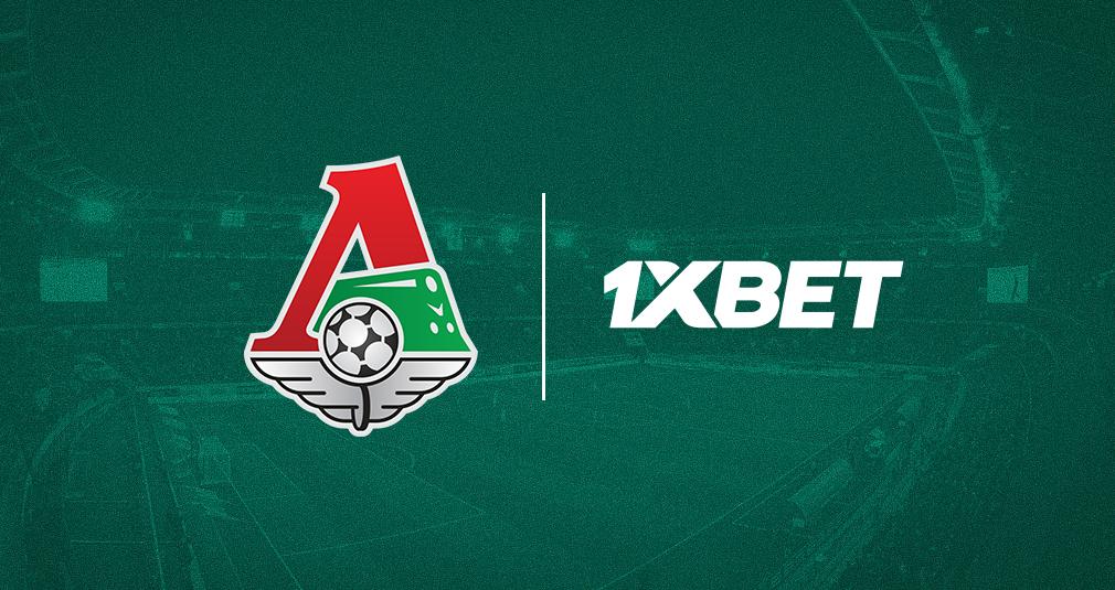 «Локомотив» подписал новое соглашение с «Букмекер Паб»