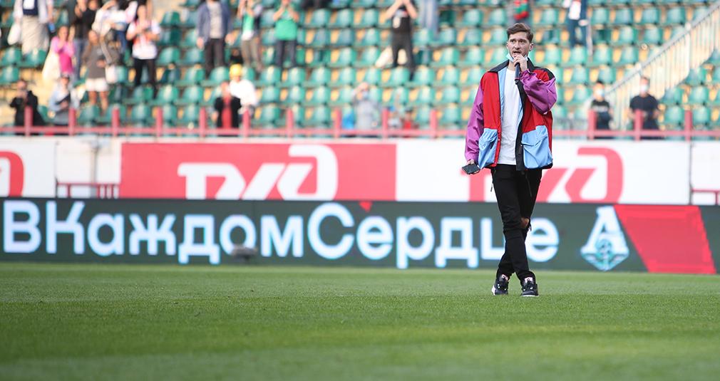 Леша Миранчук поблагодарил болельщиков