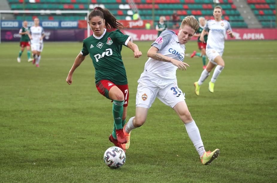 ЖФК «Локомотив» - ЖФК ЦСКА – 0:0